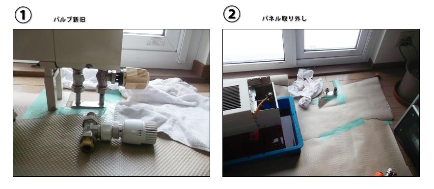 アップロードファイル 137-1.jpg