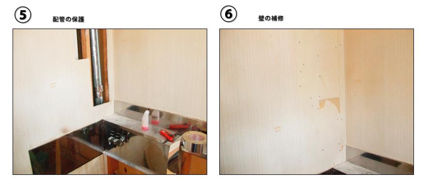 アップロードファイル 139-3.jpg