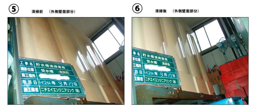 アップロードファイル 141-3.jpg