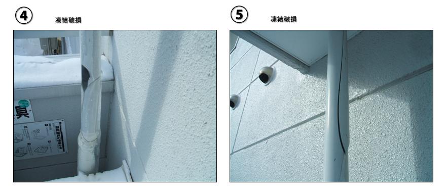 アップロードファイル 144-3.jpg