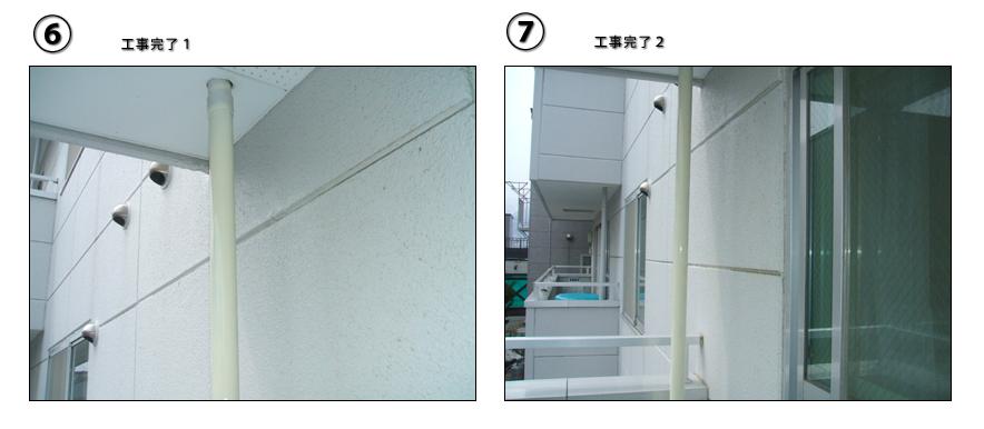 アップロードファイル 144-4.jpg