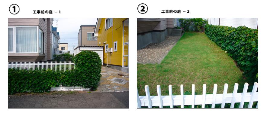 アップロードファイル 150-1.jpg