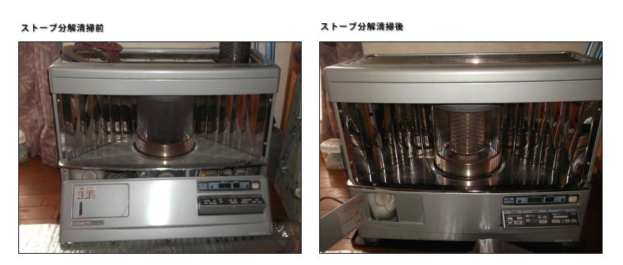 アップロードファイル 179-4.jpg
