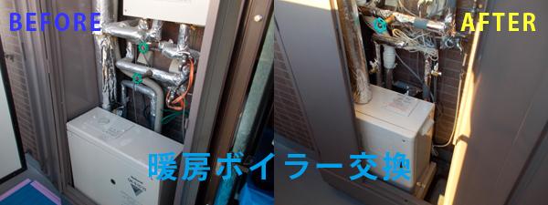 アップロードファイル 195-2.jpg