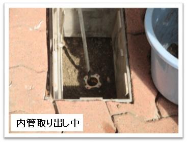 アップロードファイル 219-2.jpg